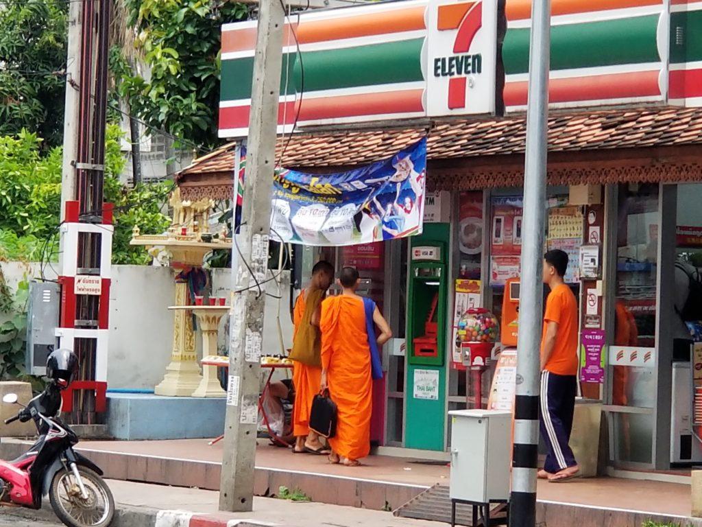 7/11 in Thailand